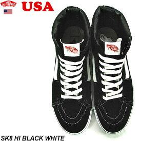 バンズ あす楽対応 ハイトップ ブラック スケートハイ 黒白 VN000D5IB8C ヴァンズ スケート シューズ スニーカー VANS SK8 HI Black/White