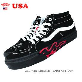 バンズ あす楽対応 スケートミッド リイシュー ブラック フレーム VN0A3MV8UQZ ヴァンズ スケート シューズ スニーカー VANS SK8 MID REISSUE Black UP IN FLAMES