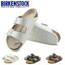 ビルケン サンダル ビルケンシュトック アリゾナ コンフォートサンダル ホワイト ブラック ブラウン レディース ウィメンズ Birkenstock