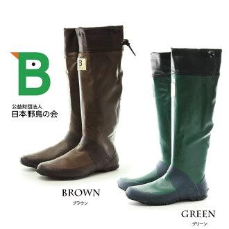 ◆ ◆ in Japan wild bird society bird watching long shoes Packable rain boots carry folding rain boots rubber boots summer festival outdoor festivals a big success! Ladies women men men's 1408 sgs