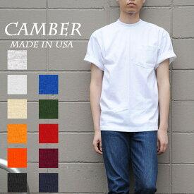 【あす楽】【即納】CAMBER MAX WEIGHT 302 POCKET S/S TEE 8oz キャンバー マックスウェイト S/S ポケットTシャツ 8オンス 無地 ポケT MADE IN USA メンズ レディース ウィメンズ ユニセックス スケートボード ダンス CAMB-T0302