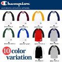 【定番ロングセラー】 CHAMPION 3/4 BASEBALL RAGLAN TEE CHMP-T1397 5.2oz チャンピオン ベースボール ラグランスリーブ Tシャツ 無地 7分袖 ロンT