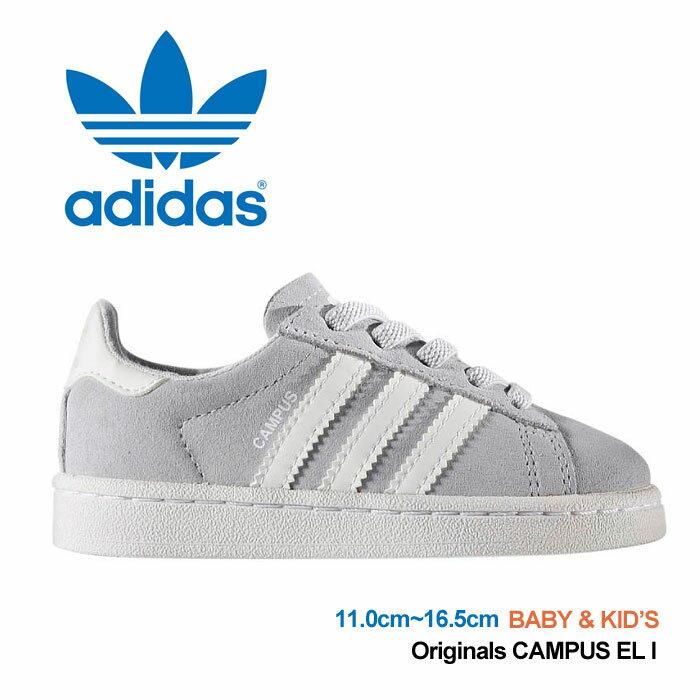 【送料無料】アディダス adidas オリジナルス キャンパス ベビーシューズ 靴 キッズ スニーカー くつ クツ 赤ちゃん 子ども グレー Originals CAMPUS EL I BY9595 ギフト お祝い