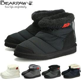 【SALE】【送料無料】ベアパウ スノーブーツ ボアブーツ 防寒 撥水加工 雪 雨 アンクル ブラック 黒 Bearpaw SNOW FASHION SHORT SN-KR-1 靴 防寒ブーツ ショートブーツ ウィンターブーツ カジュアルボア