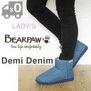 ベアパウ デミ デニム ブーツ レディース ムートンブーツ ショート ブーツ シープスキン 青 ブルー 女性 BEARPAW DEMI…