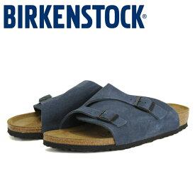 ビルケンシュトック チューリッヒ Birkenstock レディース メンズ サンダル コンフォートサンダル 青 ブルー 本革 スエード レザー リラックスサンダル ベストセラー 幅狭 ナロー BIRKENSTOCK ZURICH BLUE 旅行 おしゃれ 楽ちん ビルケン