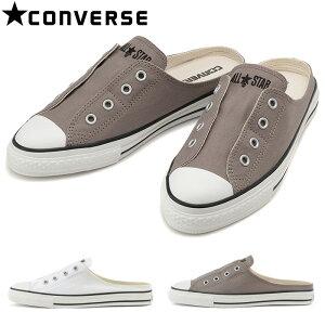 送料無料 コンバース CONVERSE オールスター S ミュール スリップ OX レディース ホワイト 白 灰 チャコール シューズ スリッパ スリッポン 靴 ALL STAR S MULE SLIP OX 31301611 31301612