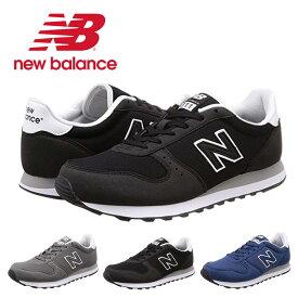 送料無料 ニューバランス ML311 メンズ レディース スニーカー ブラック グレー ネイビー ウォーキングシューズ 軽量 靴 Dワイズ ローカット New balance ML311MUA MUB MUC