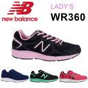 ニューバランス WR360 スニーカー レディース ランニングシューズ トレーニング ローカット 靴 幅広 ブラック パープル ピンク 黒 女性 New Balance 送料無料