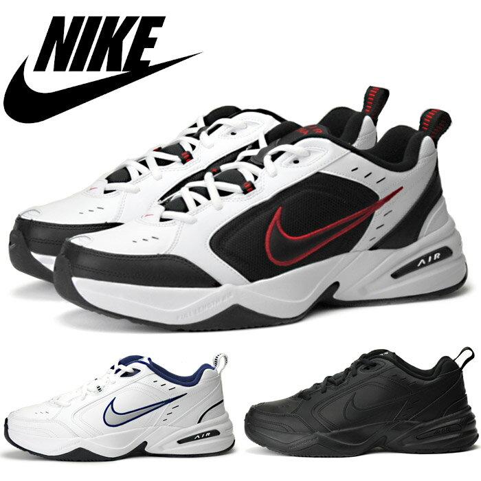 【送料無料】ナイキ NIKE エア モナーク 4 メンズ レディース スニーカー ローカット ダッドシューズ ダッドスニーカー 靴 くつ クツ AIR MONARCH 4 415445 DAD SHOES