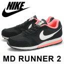 ナイキ MD ランナー 2 ミッドランナー スニーカー レディース 靴 シューズ ローカット 女性 黒 ブラック ピンク NIKE MD RUNNER 2 BLACK/PINK 749869 004