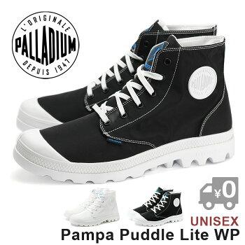 パラディウムウィメンズメンズパンパパドルライトWP73085レディースメンズスニーカーレインシューズ防水雨台風雪PALLADIUMPampaPuddleLiteWP送料無料