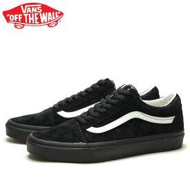 送料無料 バンズ オールドスクール スニーカー メンズ レディース ローカット スケートシューズ スウェード 定番 ブラック 黒 VANS OLD SKOOL CLASSIC BLACK/BLACK VN0A4U3B18L 靴 くつ クツ