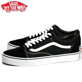 バンズ オールドスクール スニーカー メンズ レディース ローカット スケートシューズ 定番 黒白 ブラック VANS OLD SKOOL BLACK 靴 くつ クツ
