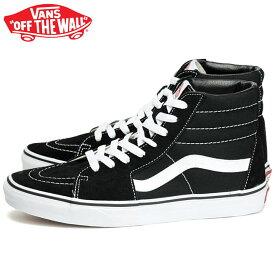 バンズ スケートハイ ブラック 黒 白 スニーカー ハイカット 定番 メンズ レディース ウィメンズ スウェード キャンバス スケートシューズ 靴 くつ クツ VANS SK8 HI BLACK
