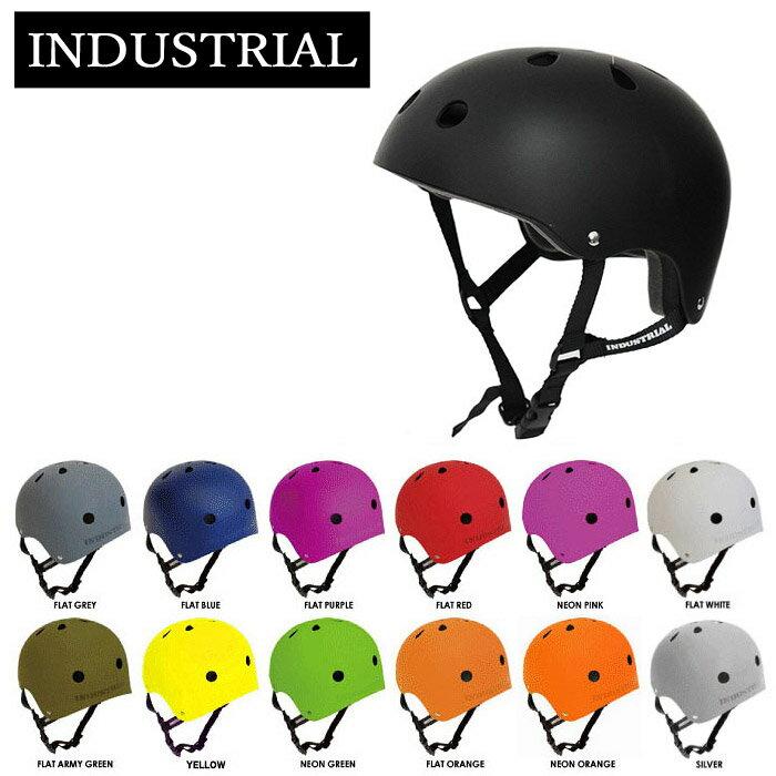 送料無料 INDUSTRIAL HELMET インダストリアル ヘルメット 子供用 自転車 プロテクター スケートボード スケボー BMX ストライダー パッド ガード 防具 キッズサイズ 子ども 女の子 男の子 大人用 ジュニア メンズ レディース ウィメンズ 大きいサイズ