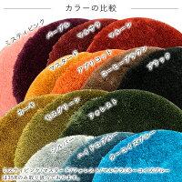 マイクロファイバー×低反発×高反発のボリュームふわふわラグ/CM-203/約130Rcm(円形)/丸/おしゃれ/シャギー/大人/厚手/極厚/滑り止め/ふわふわ/ヴィンテージ/ラグマット/カーペット/絨毯/ナチュラルポスチャー/送料無料