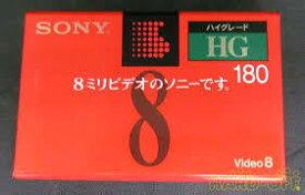 P6-180HG【送料525円】SONY8ミリビデオテープ ハイグレード180分 P6-180HG2・8ミリビデオテープVideo8