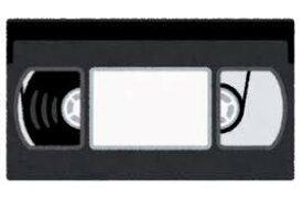 VHSテープ(ビデオテープ)10本セット(T60分)内容確認ご購入/即納【送料580円沖縄・離島除く】