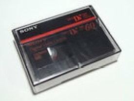 【郵便又はメール便で送料無料】SONY DVM60 ミニDVカセット 60分MiniDVカセット(1本)●メール便発送は送料無料です!(銀行振り込みでご注文ください。)●代引きでご注文の場合は代引手数料加算+送料540円に訂正して発送致します。