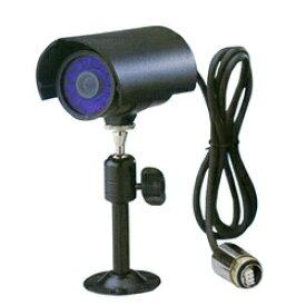 特価品●コロナ電業 TR-850WBP(白黒)脱着コネクター採用防水型カメラ防犯用カメラ