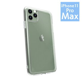 LINKASE AIR with Gorilla Glass クリアケース iPhone 11 Pro Max