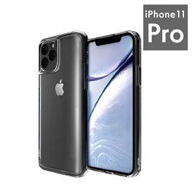 LINKASE PRO 3Dラウンド処理ゴリラガラス x 側面TPU素材ハイブリッドケース iPhone 11 Pro