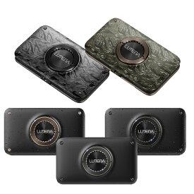 【送料無料】LUMENA2 ルーメナー2 LEDランタン 防塵・防水 IP67 キャンプ アウトドア モバイルバッテリー機能付き