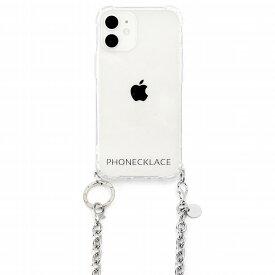 PHONECKLACE チェーンショルダーストラップ付きクリアケース iPhone 12 mini アイフォンミニ おしゃれ 便利 ケース クリア