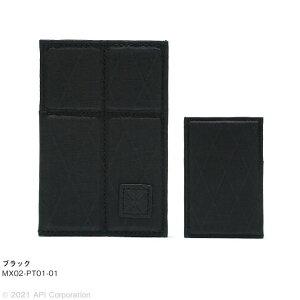 MEISHI-CLIP 超小型 薄型 クリップ