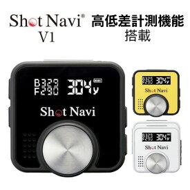 ショットナビ V1 /shot navi V1(音声タイプ/GPSゴルフナビ)