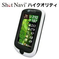 shotnaviADVANCE2/ショットナビアドバンス2(ホワイト×ブラック)1