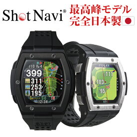 【2021年夏モデル】ShotNavi Crest [クレスト] /ショットナビ 《腕時計》(ゴルフナビ/GPSゴルフナビ/ゴルフ距離計/競技モード/高低差/エイム機能/スマホ連動/フェアウェイナビ/グリーンビュー/海外コース対応)