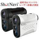 ショットナビ Laser Sniper X1 Fit(レーザー スナイパー) [レーザー距離計測器]/shot navi(ゴルフレーザー/ゴルフ距離…