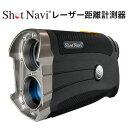 【ポイント10倍】ショットナビ Laser Sniper X1(レーザー スナイパー) [レーザー距離計測器]/shot navi(ゴルフレーザ…