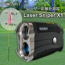 ショットナビ Laser Sniper X1(レーザー スナイパー) [レーザー距離計測器]/shot navi(ゴルフナビ/ゴルフ用品/)