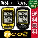 ショットナビ ネオ2 / shot navi neo2/ Neo2(ゴルフナビ/GPSゴルフナビ/GPSナビ/ショットナビ/音声/スコアカウンター/飛距離/グリーンビュー/オートスタート/ラウンド用品/売れ筋)
