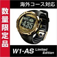 ショットナビW1-ASlimitedEdition[ウォッチ]/shotnaviW1-AS[腕時計型](ゴルフナビ/GPSゴルフナビ/GPSナビ/海外コース対応/ゴルフ用品/golf/ナビゲーション/ナビ/楽天/売れ筋)