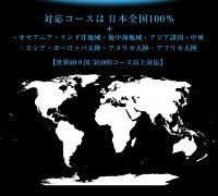 ショットナビW1-GL[ウォッチ]/shotnavi[腕時計型](ゴルフナビ/GPSゴルフナビ/GPSナビ/海外コース対応/ゴルフ用品/golf/ナビゲーション/ナビ/楽天/売れ筋)
