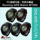《GPSランニングウォッチ》Actino(アクティノ) WT300[ウォッチ]《走行ログ》/ランニングGPSウォッチ/GPSランニング/ランニングウォッチ/GP...