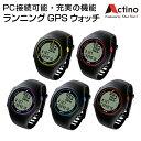 《GPSランニングウォッチ》Actino(アクティノ) WT300[ウォッチ]《走行ログ》/ランニングGPSウォッチ/GPSランニング/ラ…
