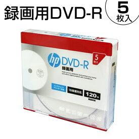 hp(ヒューレット・パッカード) 録画用DVD-Rホワイト・ディスク(スリムケース)【5枚入】DR120CHPW5A