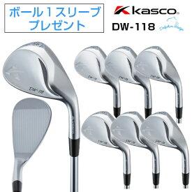 キャスコ(Kasco)ドルフィンウェッジ DW118 《ストレートタイプ》【シルバー】「Kasco DOLPHIN Wedge DW-118」