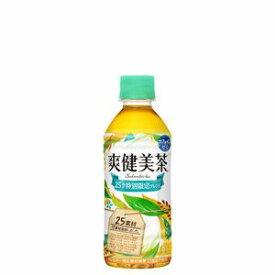 爽健美茶 PET 300ml