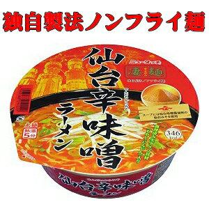 【凄麺シリーズ】【味噌味】【太麺】ニュータッチ 仙台辛味噌ラーメン(八代目)12個入り1ケース【ヤマダイ】