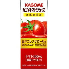 機能性表示食品 内容量200ml 紙パック トマトジュース 食塩無添加 24本 カゴメ