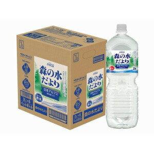 【ケース販売】【軟水】【山梨県白州町採水】森の水だより 日本アルプス 2Lペットボトル6本【コカ・コーラ】