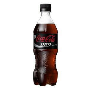 【ケース販売】【カロリー0Kcal】【炭酸飲料】コカ・コーラZERO 500mlペットボトル24本【コカ・コーラ】