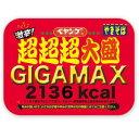 【賞味期限2020年1月20日】まるか食品 ペヤング 激辛やきそば超超超大盛GIGAMAX 431g×8個