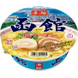 ニュータッチ 凄麺 函館塩らーめん 108g×12個